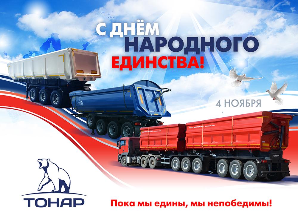 Сельхозтехника в Кемерове. Адреса, телефоны организаций.